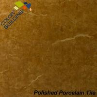 Buy cheap Spanish Ceramic Wall Tiles , Luxury And Shining Cream Floor Tile from wholesalers