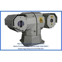 Buy cheap 18X Optical Zoom Integrated Intelligent Night Vision Laser IR Illuminator Camera from wholesalers