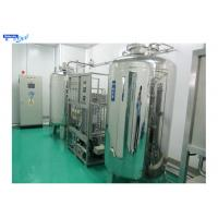 Buy cheap Automatic RO Deionized Water System in Pharmaceutical Production from wholesalers