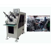 Buy cheap Automatic Induction Motor Stator Coil Winding Inserting Machine SMT - K90 from wholesalers