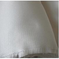 Buy cheap Hot Sale High Quality Non Alkali Fiberglass Cloth from wholesalers