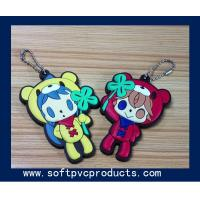 Buy cheap Cute Doll Personalized Custom Key Chains / Plastic Keychains / Silicone Keyring with Logo from wholesalers