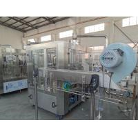 Buy cheap 5500kg 6.57kw Pure Water Bottle Filling Machine 4000-10000bph Capacity from wholesalers