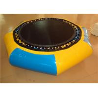 Buy cheap 0.9mm PVC inflatable water trampoline, water bouncer toys, Square trampolines from wholesalers