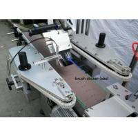 Buy cheap HIG automatic round bottle sticker labelling machine for beer bottle spoke motor GPG brand from wholesalers