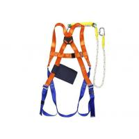Buy cheap Universal Size Full Body Harness Safety Belt EN361 / EN358 Standard With Lanyards And Hooks from wholesalers