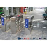 Buy cheap Pedestrian Swing Barrier Waist Height Turnstiles Entrance Security For Shopping Mall product