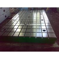 Buy cheap Cast Iron Assembly Plate from wholesalers