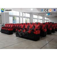 Buy cheap Good Experience 4D Movie Theater Motion Theater Chair Cinema 4D Film Rubber Cover product