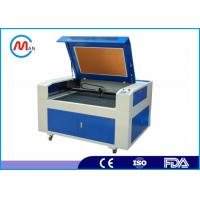 Buy cheap MDF Wood Laser Cutting Machine Acrylic Granite Stone Paper Fabric Laser Cutter from wholesalers