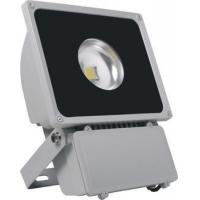 Buy cheap 45 degree beam angle 5100lm 60W whtie 2700-7000K IP65 LED Flood Light from wholesalers