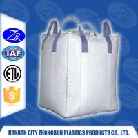 Buy cheap Bulk Bag/Jumbo Bag/Cement bag/1250kgs from wholesalers