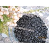 Buy cheap Graphitized Petroleum Coke from wholesalers