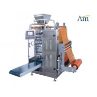 Buy cheap Food Pharmaceutical Industry Equipment / Automatic Pouch Packing Machine from wholesalers