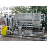 Buy cheap High Purity Reverse Osmosis Water Treatment Plant With Multi Stage Filtration Unit from wholesalers
