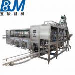 Buy cheap Big Capacity 5 Gallon Water Filling Machine Rinsing Filling Capping Machine For 20 Liter from wholesalers