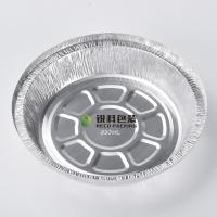 Buy cheap Pollution Free Kitchen Use Aluminum Foil Pan from wholesalers