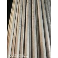 Buy cheap Tube 50.8x5tx6000L A312 TP310S Stainless Steel Seamless Tube Hollow Bar 06Cr25Ni20 from wholesalers