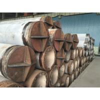 Buy cheap Automatic Prestressed Spun Reinforced Concrete Piles Construction from wholesalers