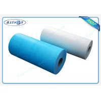 Buy cheap Custom Width One - Time Use Non Woven Bed sheet / Bed Cover For Europe from wholesalers