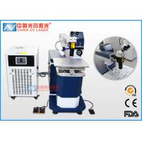 Buy cheap 200 Watt YAG CNC Laser Welding Machine for Gold Jewelry Watches from wholesalers