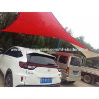 Buy cheap shade port/carport shade 95% shade rate 90% UV block from wholesalers