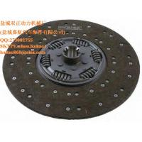 Buy cheap 1878000105 clutch plate from wholesalers