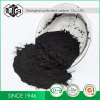 Buy cheap Food Beverage Powdered Activated Carbon Soda Water Sulfated Ash Below 5% from wholesalers