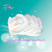 Buy cheap Super Disposable Baby Diaper Pull UPS product