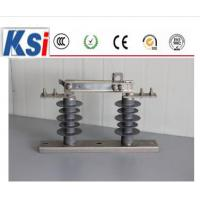 Buy cheap 35KV single phase electrical outdoor high voltage isolator switch from wholesalers