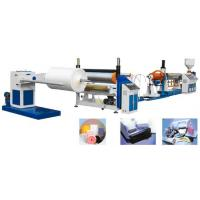 Buy cheap PVC Plastic Sheet Extrusion Line product