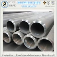 Buy cheap Seamless tube 4-1/2'in oil-gas field expliotation steel pipe made in china from wholesalers