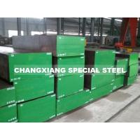 Buy cheap Plastic mould steel 1.2312/P20+S from wholesalers