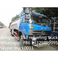 Buy cheap Dongfeng 15cbm refueling truck for sale, mobile fuel tank for sale, 15,000L refueler truck for sale from wholesalers