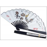 """Buy cheap 13"""" Chinese National totem style big size option bamboo hand fan Chinese rice paper fan product"""