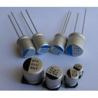 Buy cheap SA1 Standard SMD Aluminum Electrolytic Capacitor from wholesalers
