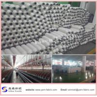 Buy cheap Cotton polyester blended yarn from wholesalers