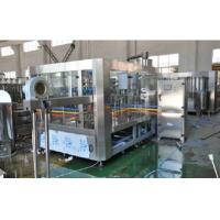 Buy cheap Three In One Bottle Fully Automatic Liquid Filling Machine For Wine / Juice from wholesalers