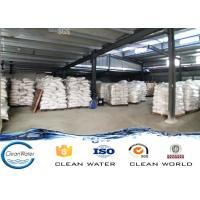 Buy cheap CAS: 12042-91-0 Daily chemical Aluminum Chlorohydrate ACH Reference Standard: USP-34 from wholesalers