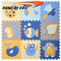 Buy cheap Top Quality Puzzle mat Mat Non-toxic, Environmental from wholesalers