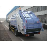 Buy cheap Compressed Garbage Trucks from wholesalers