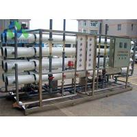 Buy cheap Commercial Seawater Treatment Plant Ocean Water Purification System Long Span Life from wholesalers