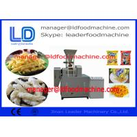 Buy cheap LD Rotary head extruder for corn curls from wholesalers