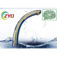 Buy cheap C2 Type 28mm Diameter Millior Polished Chrome Faucet Accessory Brass Kitchen Faucet Spout Pipe Longth 320mm from wholesalers