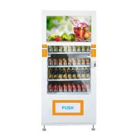 Buy cheap Automatic Smart Custom Vending Machines LED Lighting For Brilliant Merchandising from wholesalers