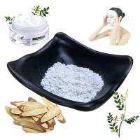 Buy cheap Glabridin Licorice Root Extract Powder 40% 90% 98% COA Certification from wholesalers