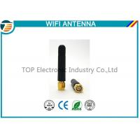 Buy cheap SMA Male Indoor 50 OHM 2.4 Ghz Long Range Wifi Antenna For Laptop product