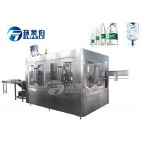Buy cheap Rotary Three In One 1 Liter Water Bottle Filling Machine from wholesalers
