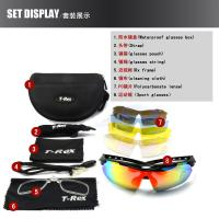 Buy cheap 2014 high quality sport eyewear from wholesalers
