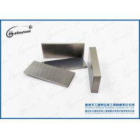 Buy cheap Hard Metal Tungsten Carbide Plate With High Wear Resistance from wholesalers